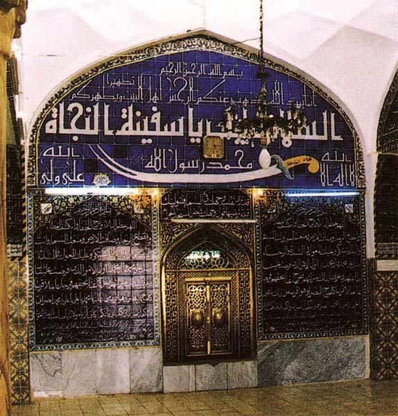 http://gallery.sibtayn.com/images/shahrha/kofe/sahle/pic2/pic13.jpg