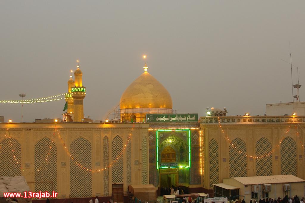 http://www.sibtayn.com/swf/gallery/images/shahrha/najaf/ali/ghonbad_ali/pic3/pic44.jpg