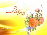 مولد الإمام علي الهادي عليه السلام 01