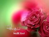 مولد الإمام علي الهادي عليه السلام 02