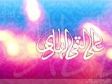 مولد الإمام علي الهادي عليه السلام 04