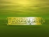مولد الإمام علي الهادي عليه السلام 05