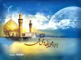 مولد الإمام علي الهادي عليه السلام 09