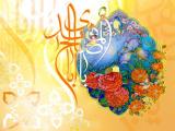 مولد الإمام المهدي عجل الله تعالى فرجه الشريف 07