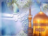 مولد الإمام الرضا عليه السلام 02