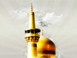 مولد الإمام الرضا عليه السلام 09