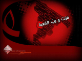 إستشهاد أميرالمؤمنين الإمام علي عليه السلام 01