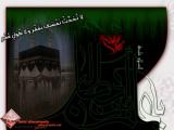 إستشهاد أميرالمؤمنين الإمام علي عليه السلام 02