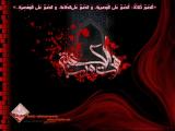 إستشهاد أميرالمؤمنين الإمام علي عليه السلام 03