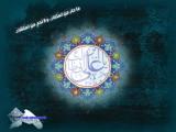 إستشهاد أميرالمؤمنين الإمام علي عليه السلام 05