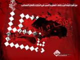 إستشهاد أميرالمؤمنين الإمام علي عليه السلام 06