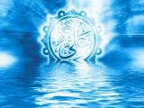 إستشهاد أميرالمؤمنين الإمام علي عليه السلام 07