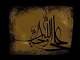 إستشهاد أميرالمؤمنين الإمام علي عليه السلام 09