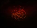 إستشهاد الإمام الكاظم عليه السلام 02