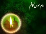 إستشهاد الإمام الكاظم عليه السلام 04