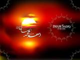 إستشهاد الإمام الصادق عليه السلام 09