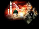 إستشهاد الرسول الأعظم صلي الله عليه و آله وسلم