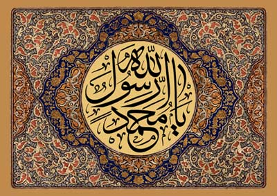 هل تعلم لم أوتم النبي صلى الله عليه و اله من أبويه ؟