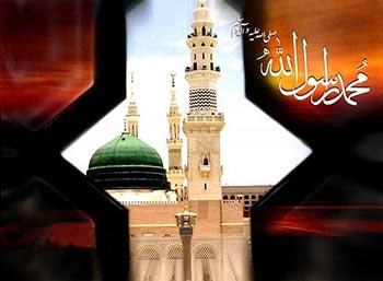 استشهاد النبي الرسول محمد ص اغتيالا بالسم مؤسسة السبطين العالمية