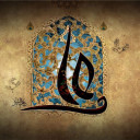 Imam Ali‌ (A.S) and Presence of Heart in prayer