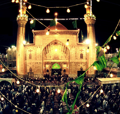 Why Is Najaf So Holy? - Islam Guidance