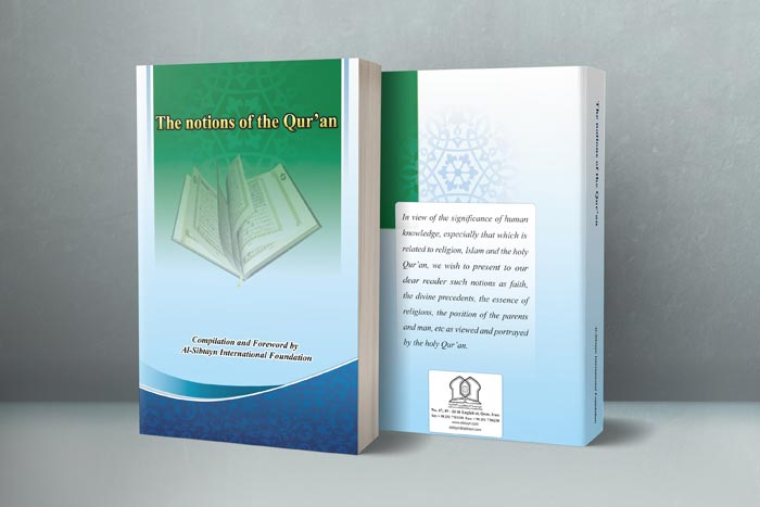 The notions of the Qur'an