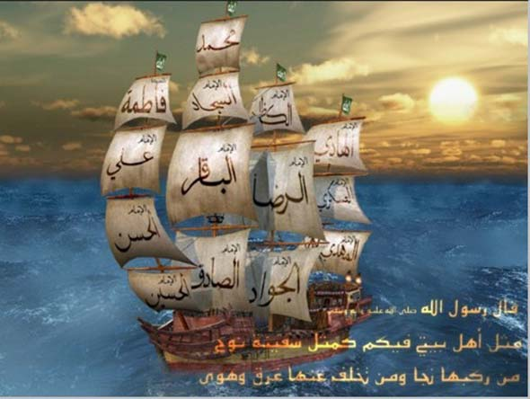 چه آیاتی در قرآن درباره اهل بیت نازل شده است