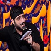 سید مجید بنی فاطمه - شهادت امیرالمؤمنین (ع)