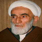 مرحوم محمد تقی فلسفی